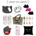 HippeShops presenteert Crazy Cat Ladies