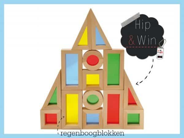 houtspel-giveaway-hippeshops